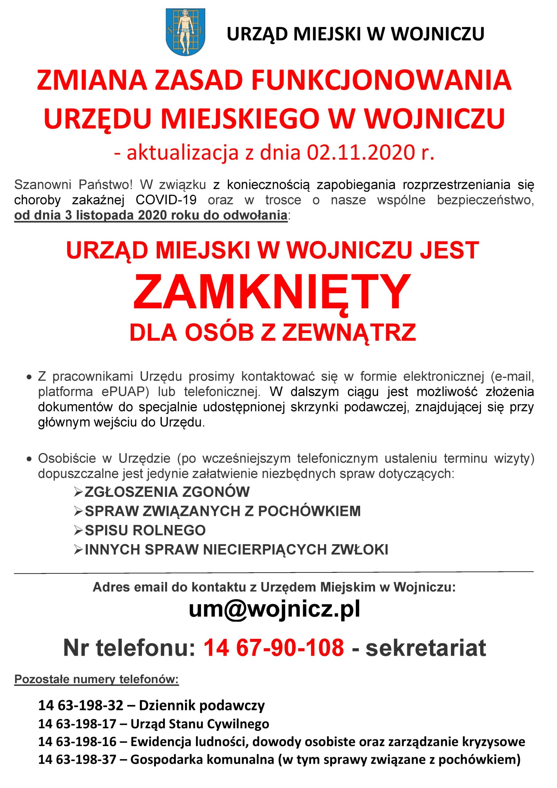 Komunikat - Urząd zamknięty