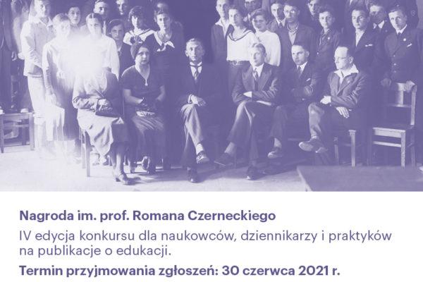 Nagroda im. Prof. Romana Czerneckiego dla autorów publikacji o edukacji